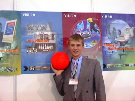 Индустрия развлечений 2006